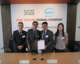 SGS to form joint venture partnership with Vircon Limited